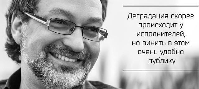 Дмитрий Логвин: искусство быть профессионалом
