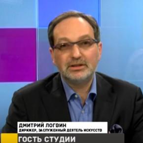 Interview in Odessa