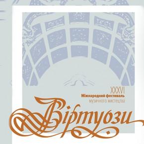 4 червня, 18:00 Концерт Квітучий жасмін