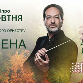14.10 Concert of the Сhamber orchestra named HARRY LOGVIN FOUR SEASONS